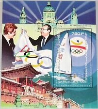 Guinée 1989 bloc 323 s/s 1115 summer Olympics 1992 Barcelone yachting sport MNH