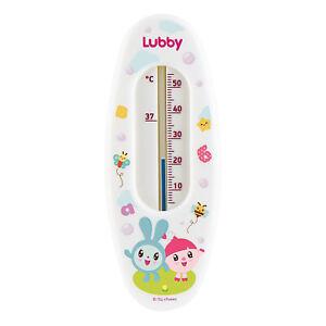 Malyshariki Bath Thermometer, NO Mercury!