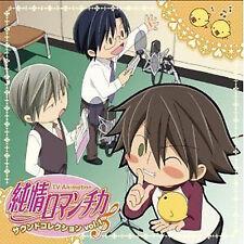 Junjou Romantica anime Music Soundtrack Japanese Cd 1
