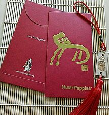 2014 Singapore Hush Puppies CNY Packet/ Ang Pow - 1 pc