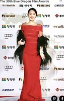 $8090 CHANEL 2010 CHAIN Red Midi Evening DRESS Top Gown 36 38 40 2 4 6 8 S M 10c