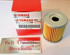 YAMAHA YP 400 2004-2011 MAJESTY ENGINE OIL FILTER NEW GENUINE 5RU-13440-00