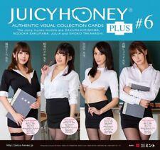 MSRNY Juicy Honey Plus #6 Sakura Kirishima、Nodoka Sakuraba、Julia、Shoko Full set