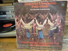 Yeryovka ukrainian folk Choir- A. Avdievsky - CM 02733-4