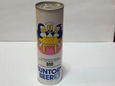 880 ml Suntory Beer Penguin Empty Bottom opened Beer Can