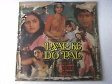 Pyar Ke Do Pal ANNU MALIK Hindi Bollywood LP Record India-1550