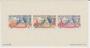 Laos  Block 33  Nubische Denkmäler   ** (mnh)