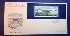 China FDC  MS 5yuan 'West Lake, Guangzhou' MNH 1989