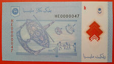 12th Series Malaysia Zeti RM1 Fancy & Low Number Banknote ( HE0000047 ) - UNC