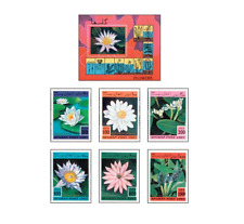AFG9702 Water flowers block and 6 stamps