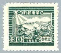 PEOPLE'S REPUBLIC OF CHINA - EAST CHINA - 1949 (Scott #5L71)