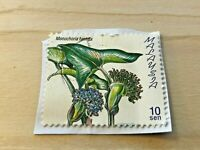 Stamp, Malaysia, 10 sen, Monochoria hastata, Beautiful Malasian Stamp
