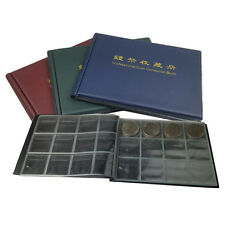 10 sheets 120 Slots Professional Coin Collection Book Coin Holder Storage Albums