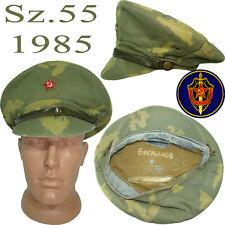 RARE Sz.55 Soviet Russian Guard PV KGB Beret Cap Military Hat USSR Uniform 1985