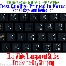 Thai Transparent Keyboard Sticker White letters Best Quality Guaranteed!