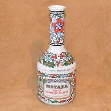 Metaxa Grand Olympian Reserve Bottle 100th Anniversary Porcelain Floral 40 Year