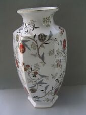 "VERY RARE HUGE WEDGWOOD PASHIMA 19 1/4"" VASE, NEW."