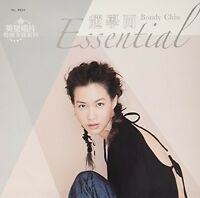 Bondy Chiu Hok-Yee - Essential /LTD 180G Vinyl [New Vinyl LP] Ltd Ed, 180 Gram,
