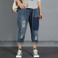 Casual Womens Washed Denim Ripped Pants Jeans Baggy Loose Harem Trousers Bottoms