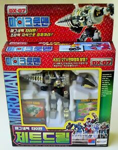 TAKARA 1999 MICROMAN DX-07 KBS-2-TV ACTION FIGURE WITH ACCESSORIES