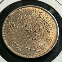 1935 SAUDI ARABIA  SILVER ONE RIYAL BRILLIANT UNCIRCULATED COIN