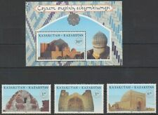 1996 Kazakhstan Architecture Ancient Buildings MNH
