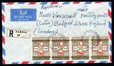 Afghanistan - 1970 Registered Airmail Cover to England, Karboul Postmarks