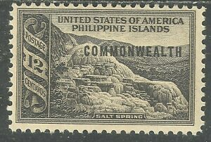 U.S. Possession Philippines stamp scott 438 - 12 cent 1940 issue - mlh xx
