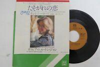 OLIVIA NEWTON-JOHN  Vinyl  JAPAN EP  Used Record 282