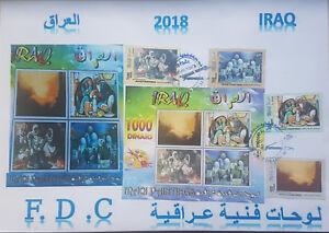Iraq 2018 large FDC - Famous Iraqi Paintings