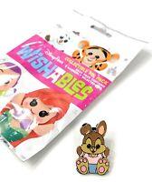 Disney Parks Wishables Mystery Pack Brer Rabbit Pin Splash Mountain - NEW