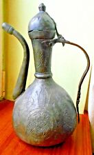 theiere   iznik? ottoman ? turc .syrian  en cuivre  ancien 18 ou 19eme