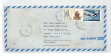 BT175 1978 Uruguay Commercial Air Mail Cover {samwells}PTS