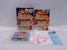 N64 -- 64 Oozumou 2 -- New. Nintendo 64, JAPAN Game Nintendo. 24152