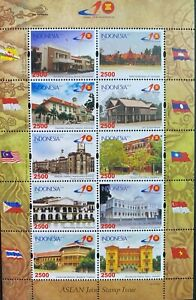 Indonesia 40th Anniversary 2007 Joint Issue Landmark Architecture MNH