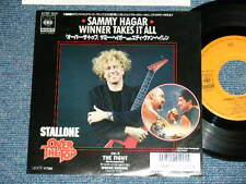 "Ost OVER THE TOP SAMMY HAGAR Japan 1987 NM 7""45 WINNER TAKES IT ALL VAN HALEN"