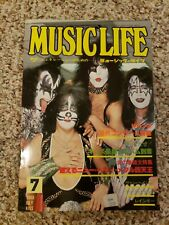 MUSIC LIFE  JULY.1980 The cover is kiss. Japan magazine