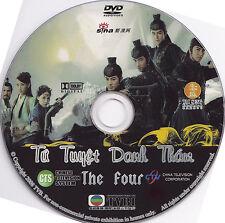 TỨ TUYỆT DANH THÁM -The Four (2008) - Phim Bo TVB DVD - USLT