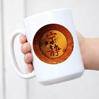 Firefly Serenity Shiny Coffee Mug Tea Cup Novelty Gift Mugs