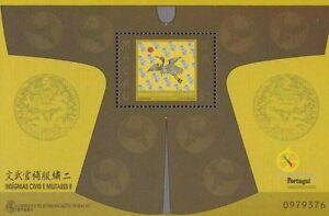 Macau Macao Military Emblems II 1998 Costume Heritage Cloth Art (ms) MNH