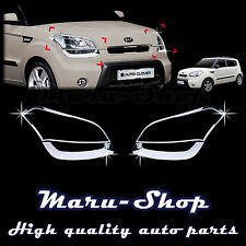 Chrome Headlight Lamp Cover Trim for 08~11 Kia Soul