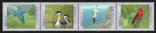 Canada Stamps - Strip of 4 - Birds in Canada #1631-1634 (1634a) - MNH