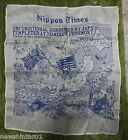 #T64. 1945 SURRENDER OF JAPAN SILK MAP HANDKERCHIEF - NIPPON TIMES