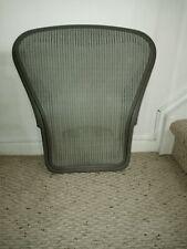 Herman Miller Aeron Titanium Silver Backrest Size B