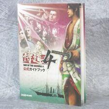 SAMURAIDOU 4 Way of the Samurai Official Game Guide Japan PS3 Book EB739*