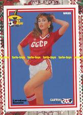 URSS Loredana Romito  - Guerin Mundial 1986 - postcard - cartolina soccer calcio