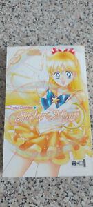 Pretty Guardian Sailor Moon 05 von Naoko Takeuchi (2012, Taschenbuch)