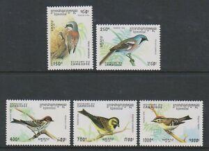 Cambodia - 1994, Birds set - MNH - SG 1414/18