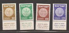 Israel 1954 Fifth 5th Coins MNH Tab Set Scott 80-83 Bale 93-96