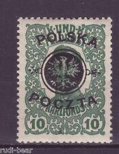 Polen Nr.   17 *  Freimarke Überdruck auf K.u.K. Feldpost